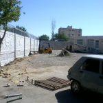 پروژه شهرداری زنجان