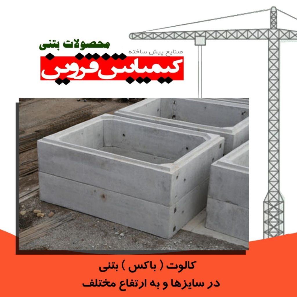 400139000950_290282